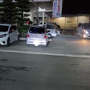 3連休はやまなみ街道で広島と島根へ。