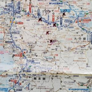 九州旅行の計画を立てよう、とウエスティ。