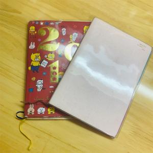 また、昔の手帳を捨てました。思い出深い手帳を捨てて感じたこと。