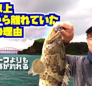 宮城島~伊計島で釣りしてみた