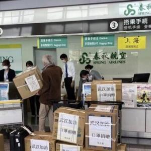 中国人が佐賀でマスク42000個買い占め武漢に寄付→旅客機が無償で運ぶ
