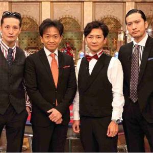 TOKIOの4人、山口達也容疑者の逮捕を受け言葉を失う