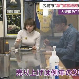 【朗報】広島の女の子のお乳、むほほw