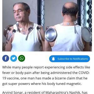 【画像】ワクチンを2回投与したインド人男性、磁気の力を得る事に成功