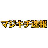 【悲報】日本人「五毛!天安門!」キャッキャ 中国人「倭猿さあ…」