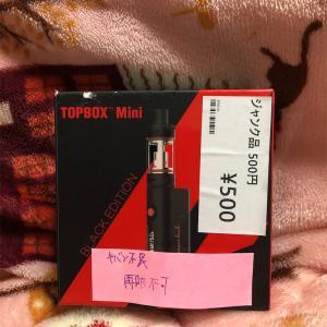 Kanger Tech TOP BOX Mini