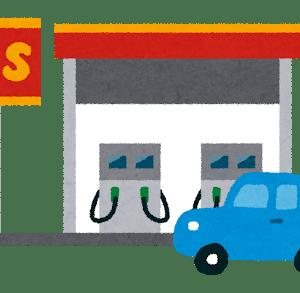 昭和シェル石油のおすすめの支払方法は?徹底調査しました!