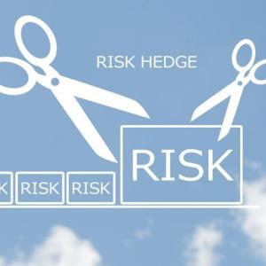 リスクヘッジで株からビットコインへ流れる投資家が急増!その訳を迫る