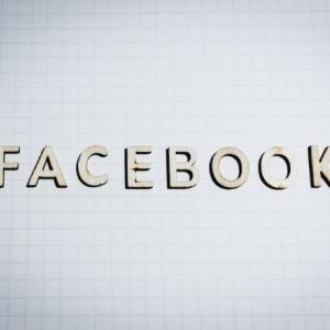 Facebook広告はInstagramでも掲載可!使ってみた感想
