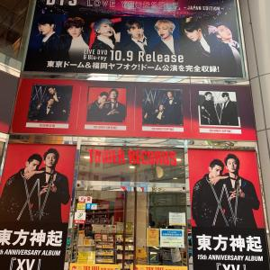 CDショップ巡り - 15th ANNIVERSARY ALBUM「XV」東方神起