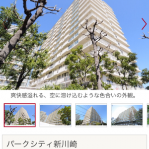 日本最古のタワーマンションは今後の試金石