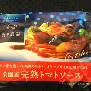 購入品【食品とスキンケア】