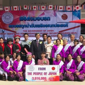 タイ)日本政府、チェンライ県の消防車整備を支援