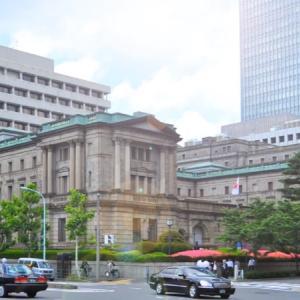 日銀、スルガ銀行(8358.T)に考査契約違反を発表!虚偽情報の提供など