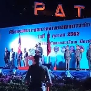 パタヤ)県警とパタヤ警察署、観光客の安全確保に尽力(ニュース動画付き)