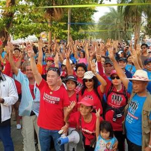 タイ)6月5日バンコクの政治集会の注意喚起、日本大使館より