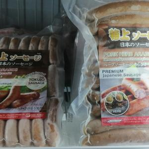 パタヤ)今日はTasty日曜セール!神居牛、久保田、自宅用の食材も!午後配達可(PR)