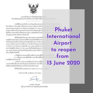 タイ)プーケット国際空港再開、明日の6月13日未明から