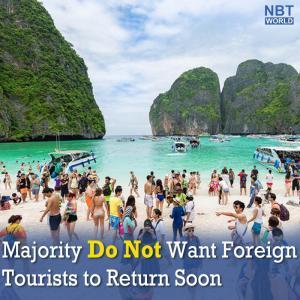 タイ)世論調査は「外国人旅行者は、まだ入国させないで」が多数に
