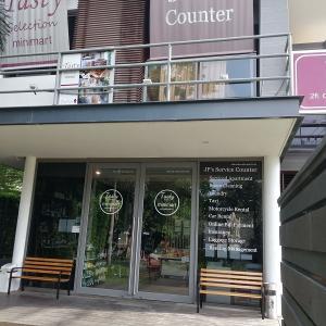 パタヤ)連休中はTastyで北海道産神居牛ステーキ肉、特上カルビ特売!(PR)