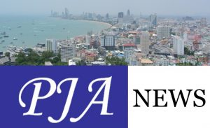 FAQ:パタヤでPCR検査等が受けられる病院は?