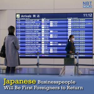 タイ)外国人のタイ入国許可範囲拡大について、日本大使館より