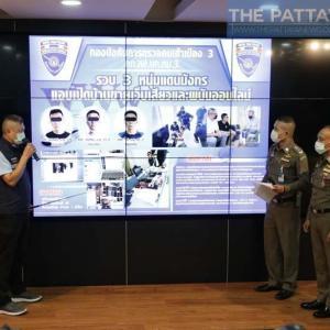 パタヤ)中国人3人が違法アダルト、ギャンブルサイト運営、逮捕!