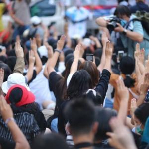注意:タイ)民主派幹部らに不敬罪容疑で召喚状!政治集会に緊張高まる