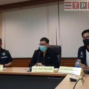 タイ)チェンライ県で新たに国内陽性者2名を確認!ミャンマーから密入国し発症