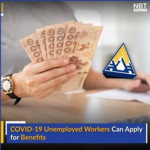 法人情報:タイ)1月~3月は社会保険料を軽減 会社、従業員とも3%負担