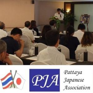 タイ)PJA、バンコクとシラチャに地域委員追加 治安等相談先