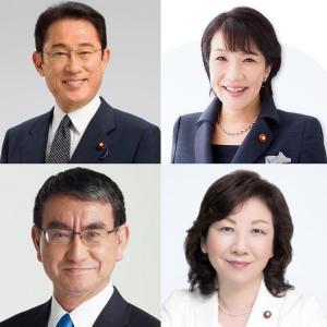 日本)自民党総裁選、護る会の質問に3候補が回答 ネット討論会も予定