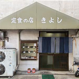 神戸元町の路地裏で常連たちが通う1968年創業の老舗食堂でポートタワーをイメージした名物「ポートランチ定食」定食の店きよし