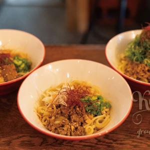 京都・三条のもちもち食感の太麺と辛さとしびれがクセになる!汁なし担々麺専門店Garden