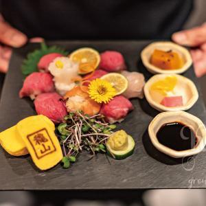 大阪・北新地のこだわり和牛を割烹スタイルで味わえる人気店で人気の和牛の手毬寿司!北新地 和牛割烹 穐山(あきやま)