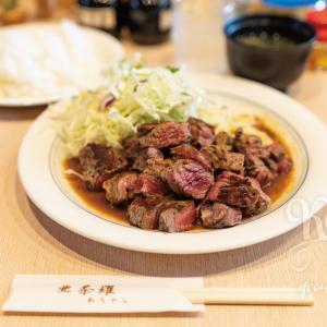 大阪・中津でコスパ抜群のボリューム満点ステーキランチが味わえるフランス料理店!亜茶羅(あちゃら)
