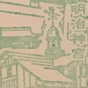 JR原宿駅のスタンプ