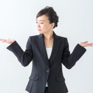 中小企業診断士と簿記1級を比較。診断士の方がコスパが良い