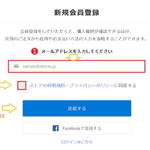 メルマガのご登録方法について♪ 新しいサイトですので新たにご登録くださいm(__)m