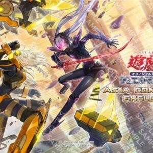 【遊戯王 最新情報】《閃刀姫シザーズクロス》が海外のアジアコンペンションマットイラストに決定!2020年も閃刀姫づくし!
