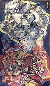 【遊戯王】イビルツインのプレイマットの相場は?メルカリ等では3万円前後の高額商品に!