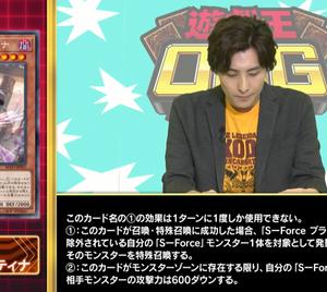 【遊戯王 S-Force まとめ】「セキュリティ・フォース」カード効果とイラスト等まとめ!