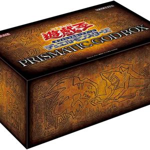 【遊戯王】PRISMATIC GOD BOXの現在の在庫状況は?