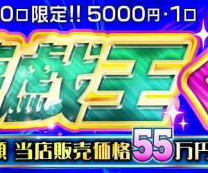【遊戯王くじ】今回の目玉は!?激アツ5000円遊戯王くじ第43弾発売中!