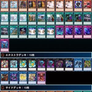 【遊戯王】幻影勇者デッキが2021年10月新制限にてCS優勝!