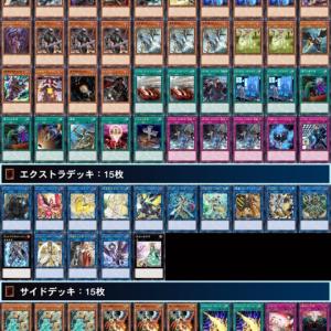 【遊戯王】SPYRALデッキが2021年10月新制限にてCS優勝!