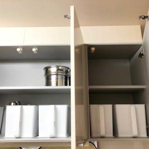 キッチン吊り戸棚大改造!【オンライン整理収納事例】ニトリ商品でスッキリ♪
