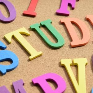 今日から基礎英語1日目、始まる