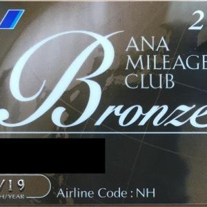 2018年 ANA SFC修行5回目② 成田発修行でBronze到達!  NRT-OKA-NRT修行記②