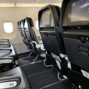 【福岡旅行記2018年12月②】 FUK-HND スターフライヤー(SFJ)運航便搭乗記